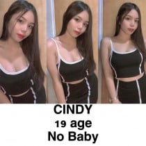 chinnie Smooci model