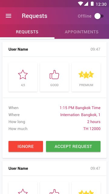 Mobile App Booking Requests screen